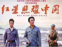 红星照耀中国读后感,祖国繁荣稳定来之不易当珍惜