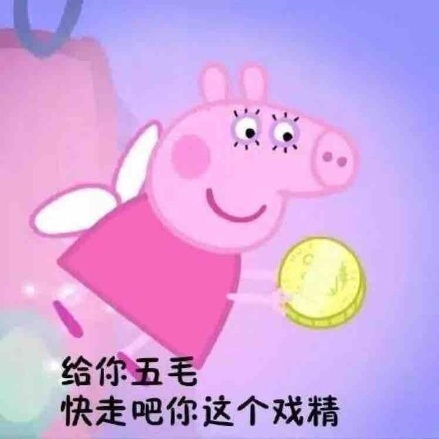 早八卦:肖战、赵天宇、吴宗宪、伊能静、吴秀波、韩红、雷佳音等
