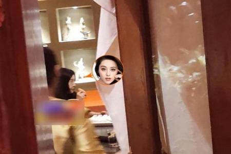 李晨宣布分手后首次现身与范冰冰约会?那他们到底分没分
