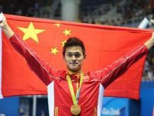 游泳世锦赛 孙杨1500自由泳不上场是怎么一回事