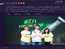 《破冰行动》黄景瑜成飞利浦青春代言人:第一次就敢放肆