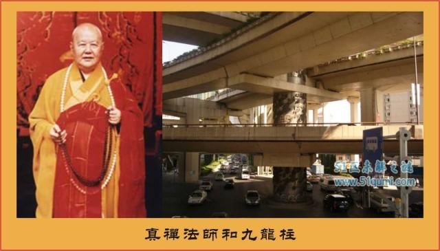 上海龙柱事件 真的是因为龙脉打不进柱子吗?