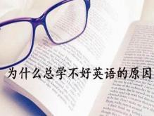 高中英语学习方法有哪些?掌握语法之时态总结篇(一)