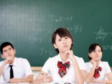 个人学习计划要如何制定 三点让学习更加有效率